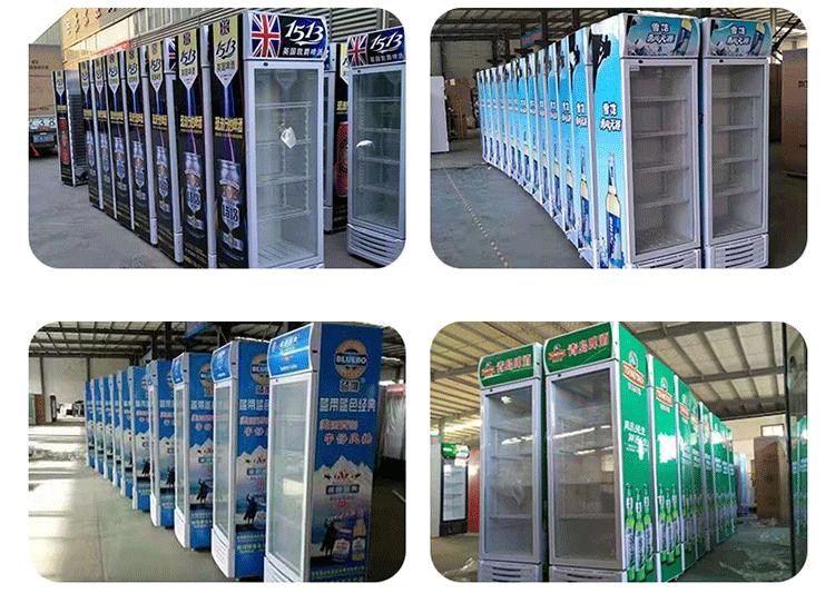 法尔文三门啤酒饮料展示柜双门冷藏保鲜陈列商用超市立式冰箱