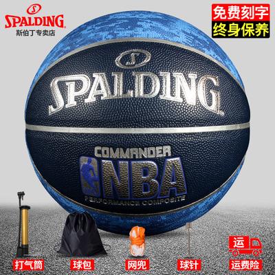 斯伯丁篮球正品数码迷彩绿色蓝色灰色室内外PU耐磨74-934Y