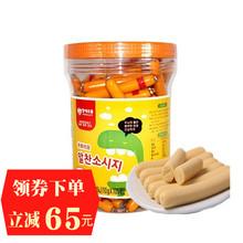 儿童肠恒爱优品鳕鱼肠 10克*100根宝宝零食辅食   婴儿小香肠桶装