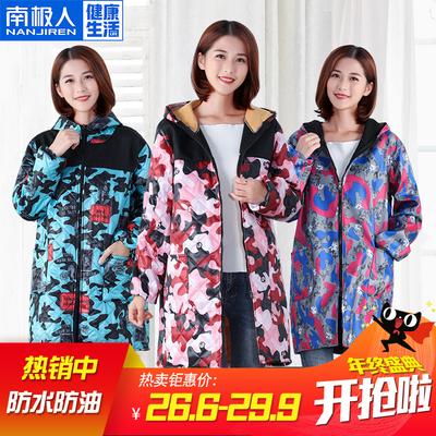 南极人罩衣成人韩版时尚女士厨房围裙长袖加绒加厚防水防油工作服