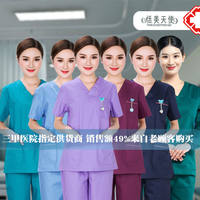 Washing clothes female doctor clothes cotton men's brush coat long-sleeved surgical wear short-sleeved operating room beauty hospital uniforms