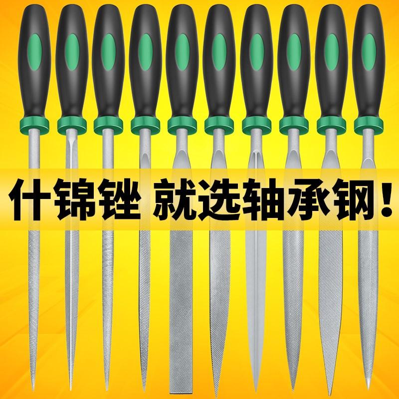 组合信金尖头全仪表什锦链锯木错锉刀套装木工工具平板木搓铁双。