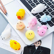 Creative squeezing music venting toy cute chick super cute dumplings small seal decompression ball decompression whole person gift