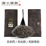 No pesticide Phoenix single-bush tea Chaozhou Kung Fu tea single bush 2018 new tea Phoenix single tea honey orchid incense