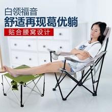 威野营户外折叠椅子便携式靠背躺椅午休沙滩椅家用休闲午睡钓鱼椅
