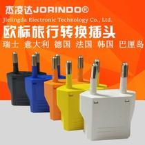 防水米线排插1孔无线16插座插排插板带线家用多孔电源接线板