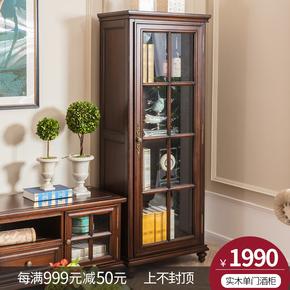 美式乡村全实木单门高酒柜客厅玻璃门红酒柜奢华复古装饰柜储物柜