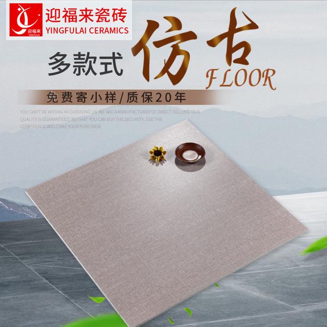 仿古砖 600x600客厅地砖餐厅防滑耐磨复古仿实木600x600地板砖