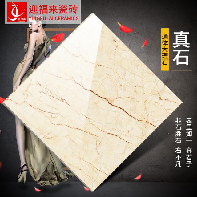 客厅现代简约风格通体大理石瓷砖背景墙耐磨地砖瓷砖