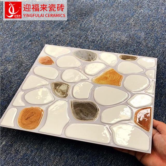 佛山厂家直销 300*300微晶琥珀釉系列小的砖 防滑地砖 阳台地板砖
