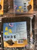 Filling new nori 99 yuan 11 packets of ingredients nori granulated sugar. Glucose. White sesame