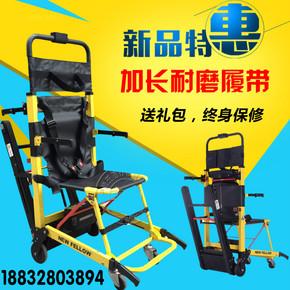 电动爬楼轮椅车履带爬楼机轻便折叠老人智能上下楼梯椅上楼轮椅车