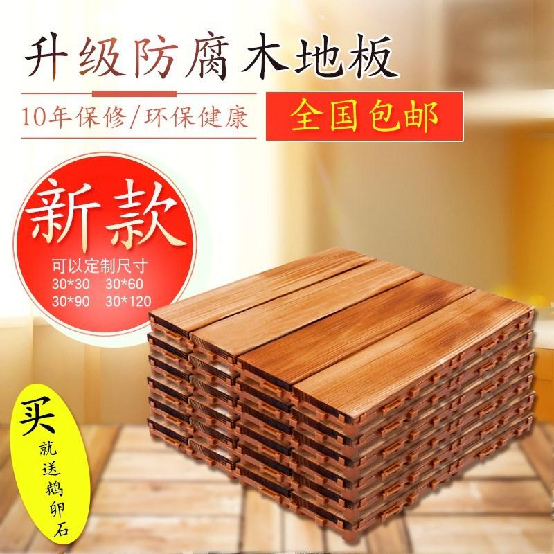 露天草地木纹碳化铺地阳台地板砖600x600防腐木床边松木板护栏