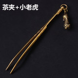 Solid pure copper tea clip washing cup kungfu tea clip anti-skid tea tweezers tea accessories Six gentlemen tea ceremony
