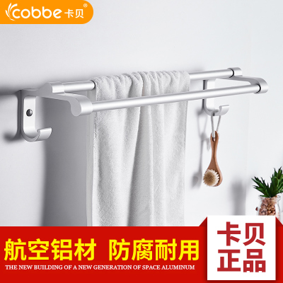 卡贝 太空铝毛巾杆双杆浴室五金挂件双层卫生间挂架洗手间毛巾架