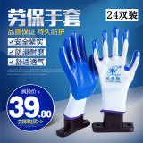 Gloves labor protection impregnated adhesive wear-resistant work waterproof non-slip plastic rubber industrial with rubber leather gloves parcel mail