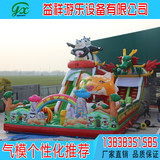 Yixiang large inflatable castle children's inflatable slide paradise trampoline inflatable toys naughty amusement equipment