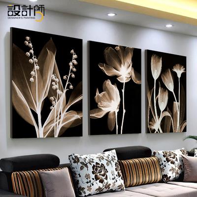 现代简约客厅装饰画欧式创意时尚沙发背景墙三联画卧式挂画无框画领取优惠券