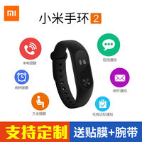 Millet bracelet 2 generation smart sports Bluetooth watch 3NFC version men and women waterproof wristband pedometer heart rate monitoring send upgrade replacement wristband