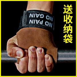 硬拉助力带健身手套男握力带运动护腕女护掌牛皮护肘腰带深蹲护膝图片
