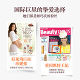 Pama's prenatal prevention of pregnancy, pregnancy, skin texture, pregnant women, special pregnancy, pregnancy, massage milk