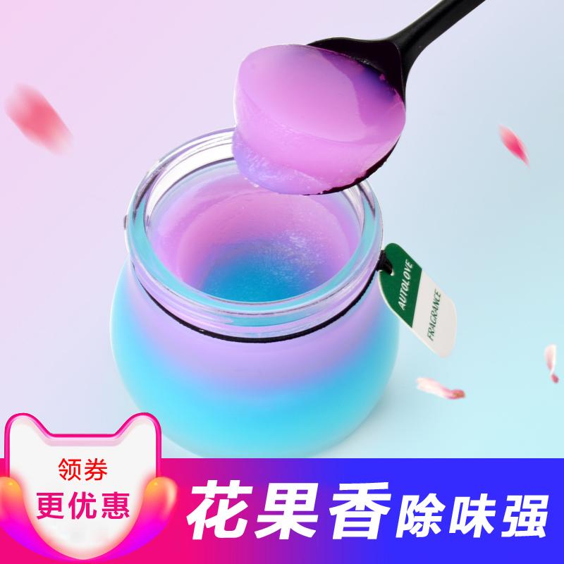 空气清新剂厕所除臭香薰固体清香剂家用汽车香膏除臭卧室持久留香