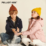 Bo Xi and children's jacket three-in-one boy and girl fleece liner children's wear children in the big children's outdoor winter clothing
