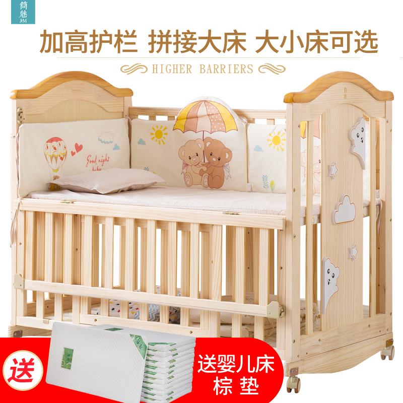 婴儿床折叠