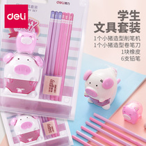 Effective stationery set childrens pig year New Year stationery package girl heart cute cartoon pencil sharpener set primary school stationery set stationery essential gift box