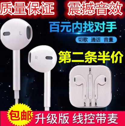 智能版耳机