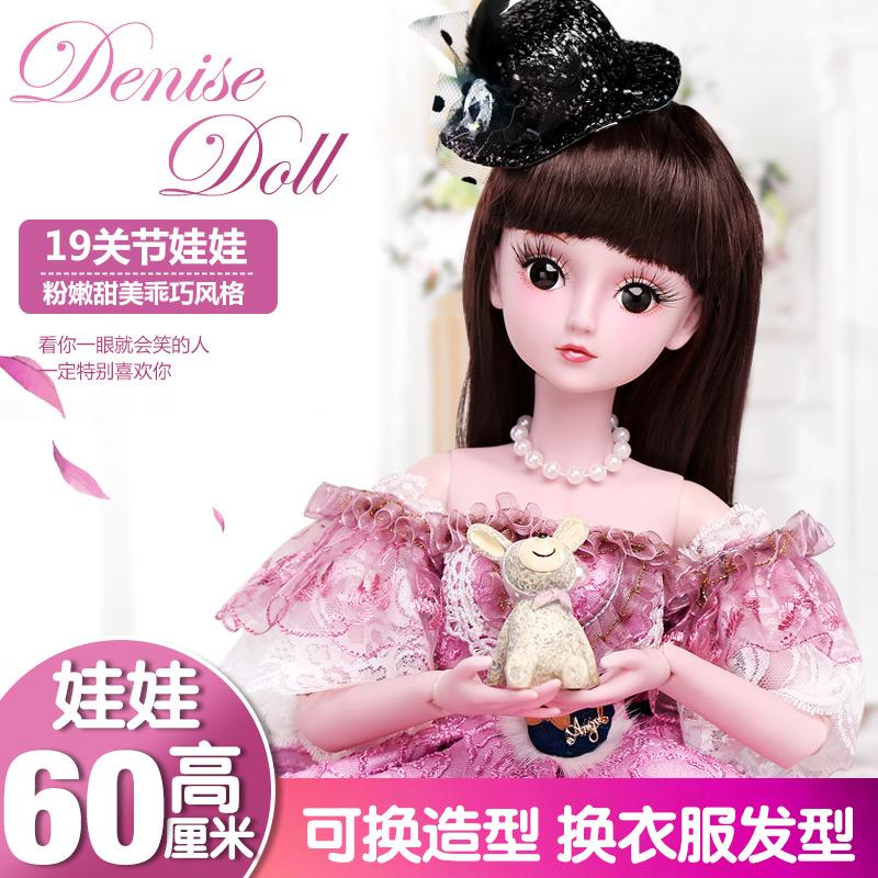 黛米娃娃换装关节洋娃娃BJD60厘米3分女孩玩具仿真婚纱公主套装