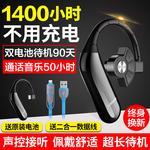 無線藍牙耳機超長待機耳塞掛耳式入耳立體聲開車蘋果vivo手機通用
