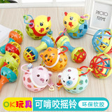 Can bite teeth glue ringing bell baby soft glue fitness ball jinging ball buckle hole puzzle toy baby keyhole hand-grasp ball