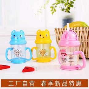 儿童水杯宝宝吸管杯儿童防摔喝水杯子带手柄学饮杯幼儿园水壶夏季