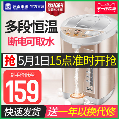 Ronshen/容声 RS-7557B电热水瓶保温家用全自动恒温烧水壶不锈钢评测