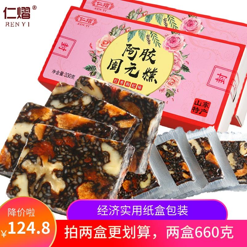 拍二件 第二件0元】 山东东阿ejiao330g红枣枸杞味固元糕纸盒包装