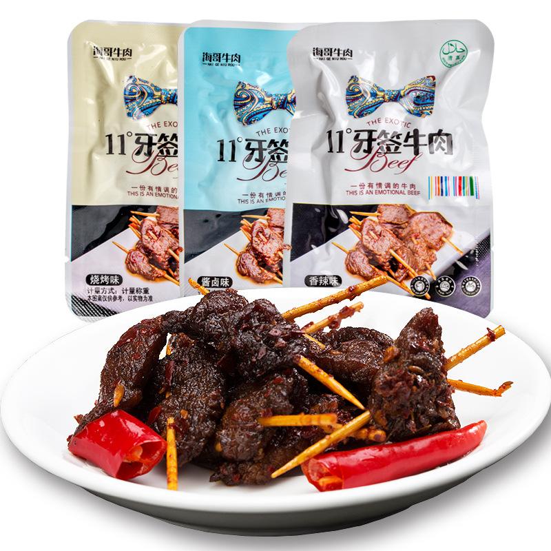 海哥11度牙签牛肉500g黄牛肉湖南邵阳特产香辣烧烤酱卤味牛肉干