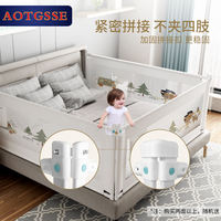 Bed fence Baby child child fall off lift bed 1.8-2 meters bed side baffle universal bed guardrail