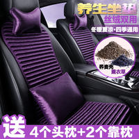 Car seat cushion winter and summer health velvet bitter buckwheat shell cool pad free tied small waist four seasons universal car seat cushion