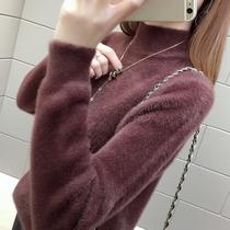 秋冬毛绒加厚半高领纯色打底仿水貂绒甜美糖果色套头毛茸茸毛衣女