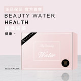 MYBEAUTYWATER net red hand made fruit dried fruit piece flower tea combination cold soaked pregnant fruit tea to send girlfriend