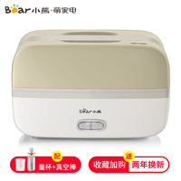 Bear electric lunch box can be plugged in electric heating automatic electric insulation office workers hot rice cooking steamed rice box lunch box portable