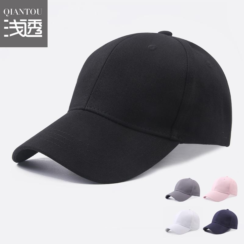 浅透 韩版休闲防晒鸭舌帽5元优惠券