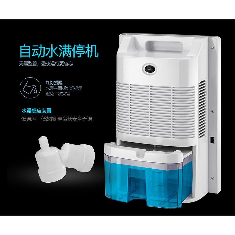 家用吸湿器 抽湿器静音除湿器 除湿机家用卧室地下室抽湿机 扬子