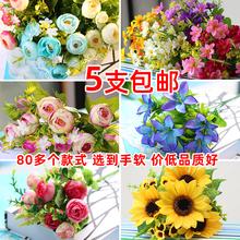 饰品摆件手捧花干花小把绢花 单支假花仿真花束玫瑰花塑料花客厅装图片