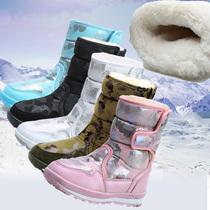 户外登山鞋健步4645冬季保暖短靴子中筒雪地靴足力滑雪靴男大码