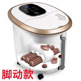 汇优尚品足浴器全自动按摩家用泡脚烫洗脚盆桶泡脚加热电动机电热