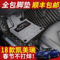 2018款第八代丰田凯美瑞脚垫18款新8代专用汽车全包围改装装饰