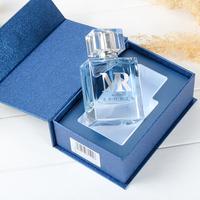 法国中性香水