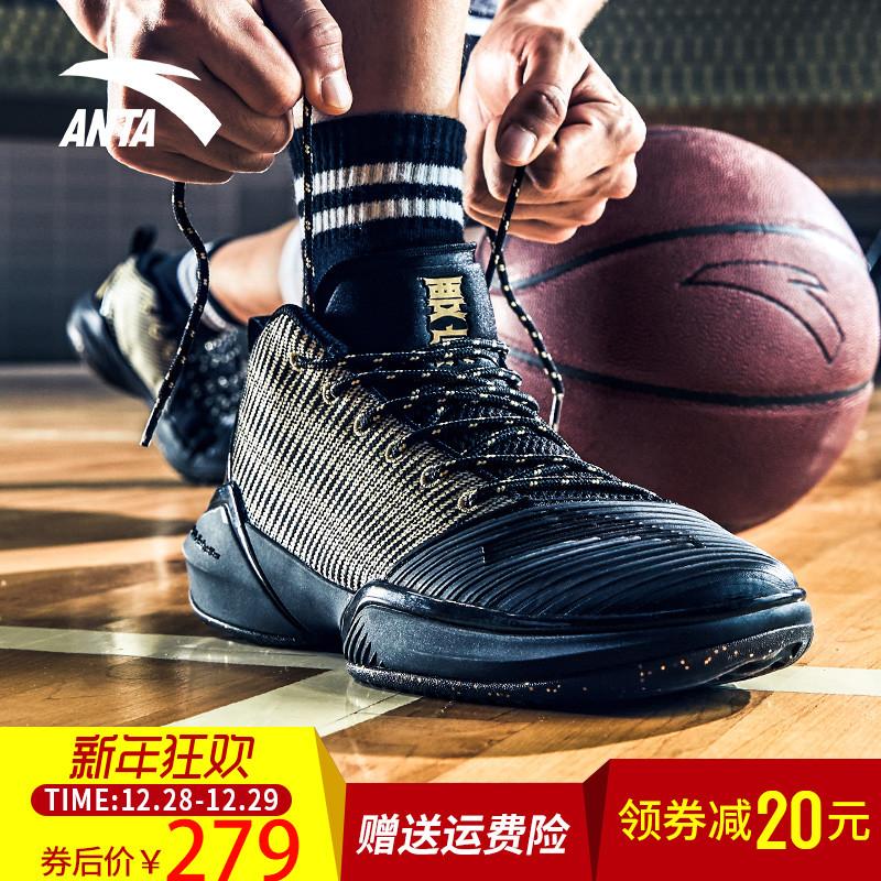 安踏篮球鞋男 2018夏季新款汤普森要疯球鞋高帮耐磨防护篮球战靴